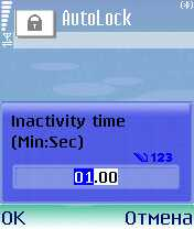 Symbian AutoLock freeware