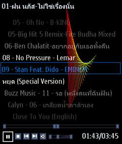 Symbian S+Amp Music player freeware