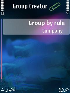 Symbian Group Creator v0.95.1 freeware