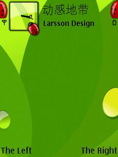 Symbian Ladybug Theme freeware