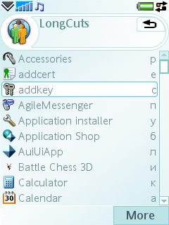 Symbian Longcuts for UIQ freeware