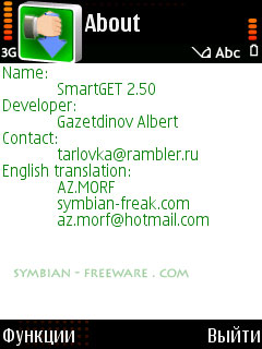 Smartget Powerful Download Manager for Symbian S60 Phones