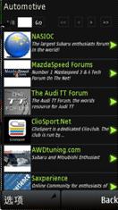 Symbian Tapatalk  freeware