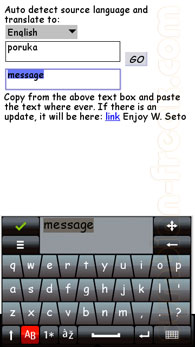 Symbian Google Translator Widget freeware