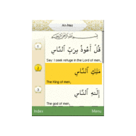 Symbian uQuran: Micro Quran Reciter freeware