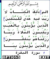 Symbian Pocket Quran for Nokia Series 60 freeware